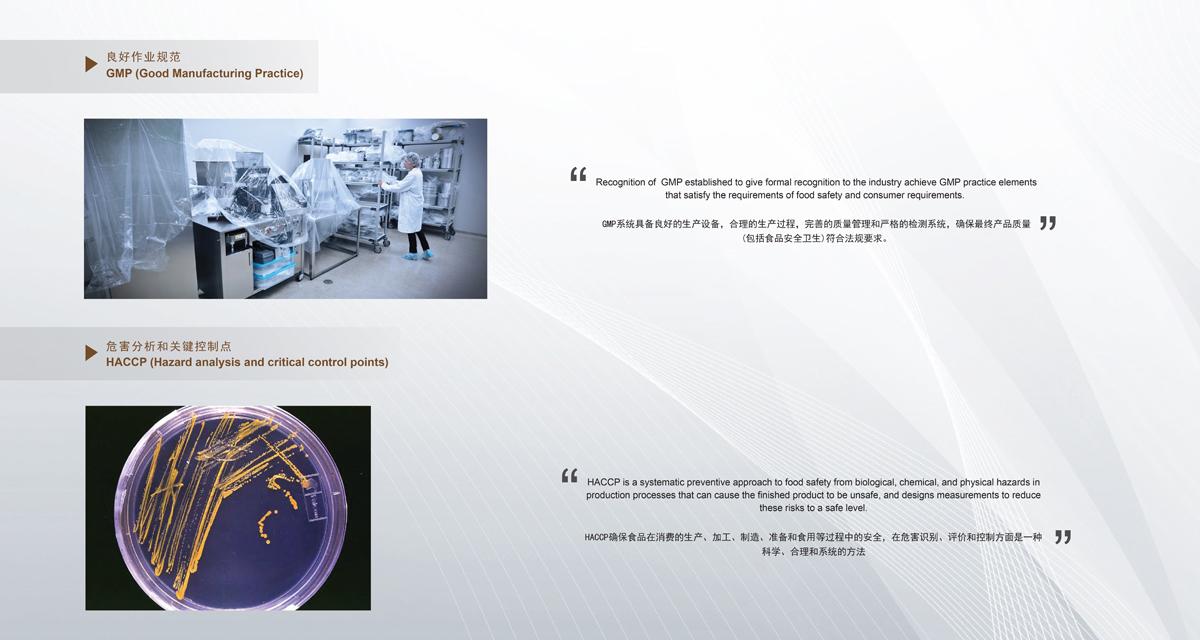 GMP-HACCP-slide-02