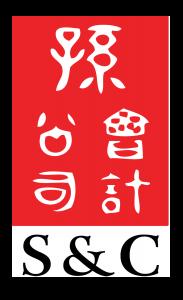 S&C logo