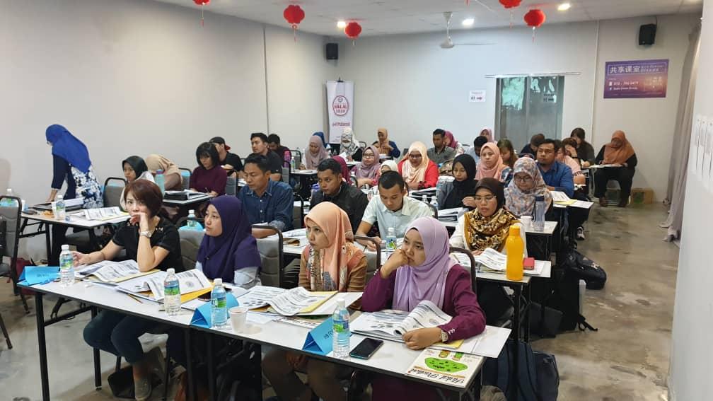 Kompetensi Dan Kesedaran Halal 2020